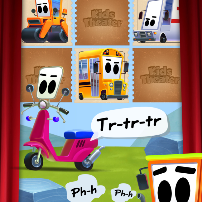 Kids theater cars moto truck 1242x2208